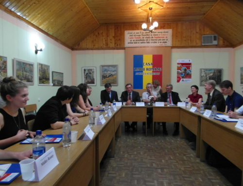 """Școala de vară """"Multiculturalitate, drepturile minorităților, realitățile politicii de vecinătate între Prut și Nistru"""""""